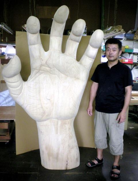 2mの手のオブジェサムネイル