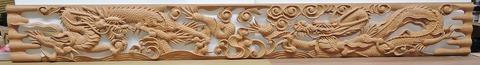 欄間 木彫り 彫刻 寺社彫刻 ケヤキ 龍 龍の欄間 手彫りサムネイル