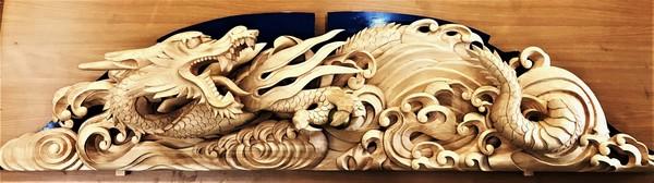だんじり 木彫り 龍 龍の木彫り 彫刻 龍の彫刻 一刀彫 桧 ひのき ヒノキ だんじり彫刻 サムネイル