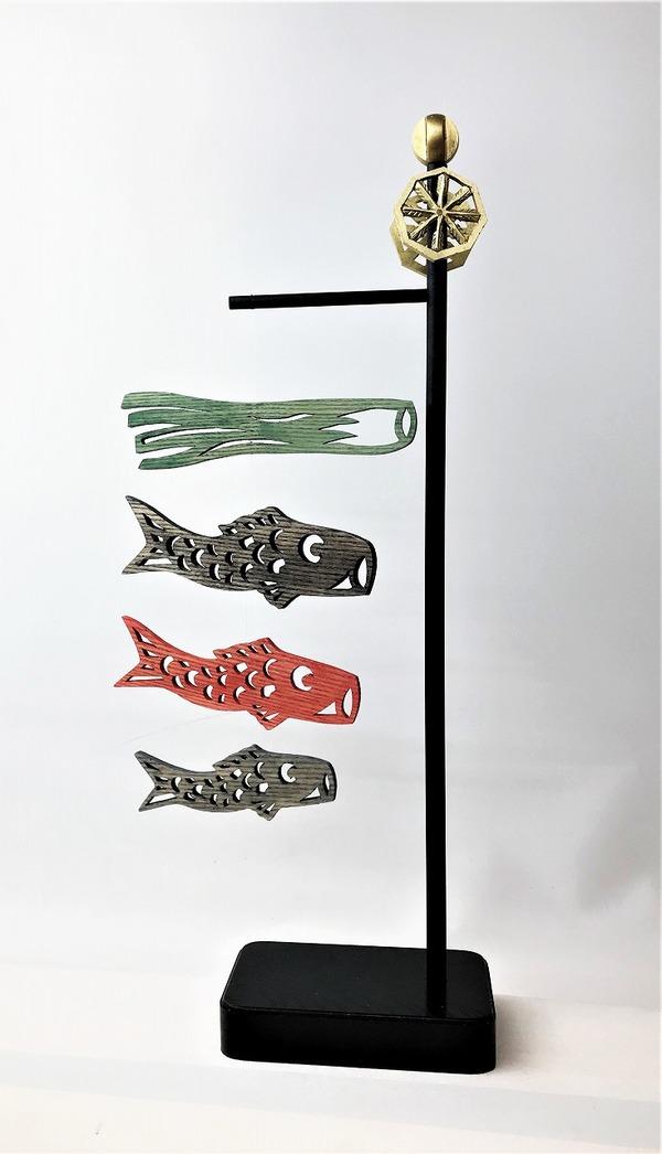 木彫りの鯉のぼりモビールサムネイル