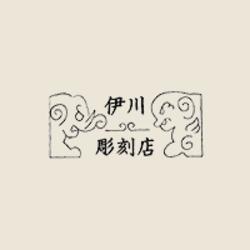 新宿OZONにて当社の木彫りの兜展示のお知らせ