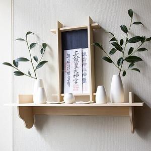モダン 神棚 セット(小)