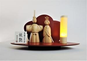 桧木彫りのひな人形(妖艶)M