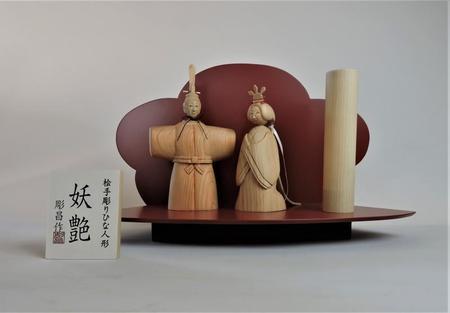 桧木彫りのひな人形(妖艶)L