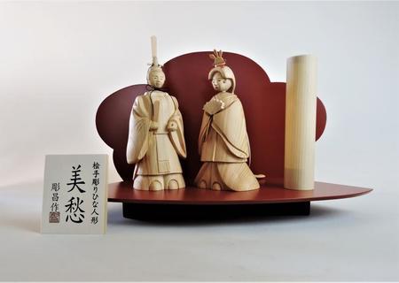 桧木彫りのひな人形(美愁)L